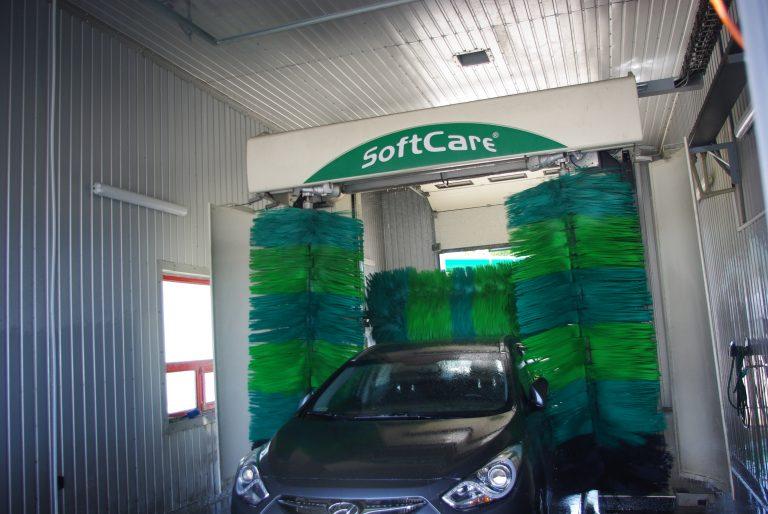 myjnia automatyczna zajazd przy starej 2